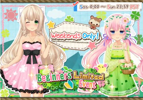 Beginner's Limited Event Banner