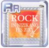 Rock Festival Live Orange