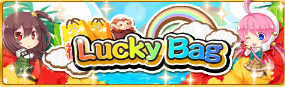 LuckyBagBanner