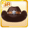 Western Cowgirl's Hat Silver