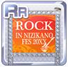 Rock Festival Standby Orange