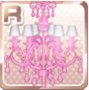 Square Chandelier White & Pink