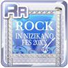Rock Festival Live Blue