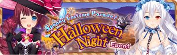 Halloween Night Event Banner