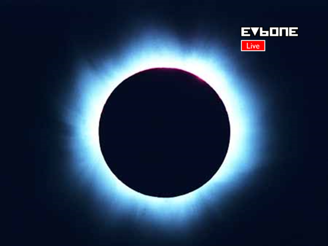 File:A high quality photo of EVB One covering the August 11, 1999 solar eclipse (EVB One, August 11, 1999).png