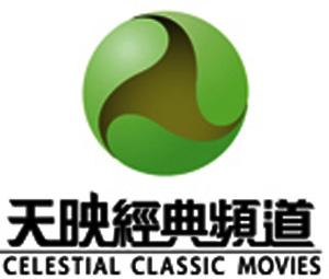 File:Celestial Classic Movies.jpg