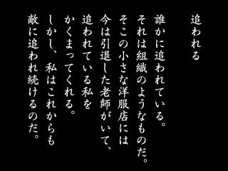 File:Dream08.png