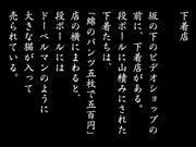 Dream09