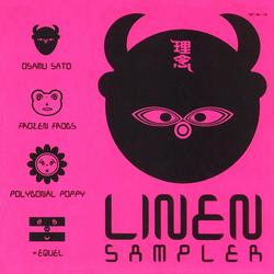 LinenSampler1