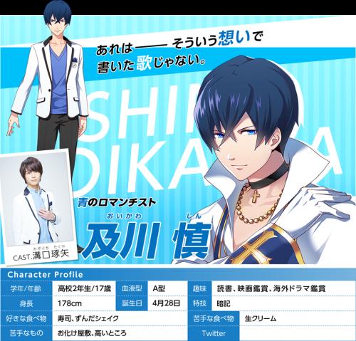 File:Shin Character Profile.png