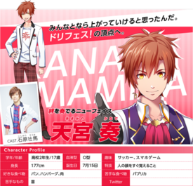 Kanade Character Profile