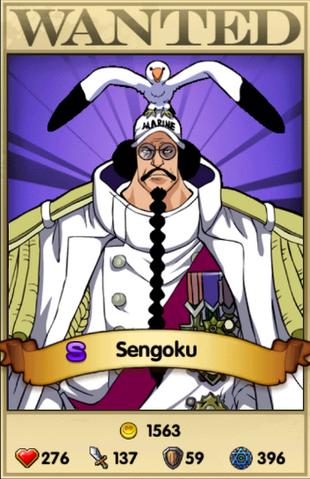File:Sengoku.png