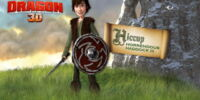 Hiccup/Gallery