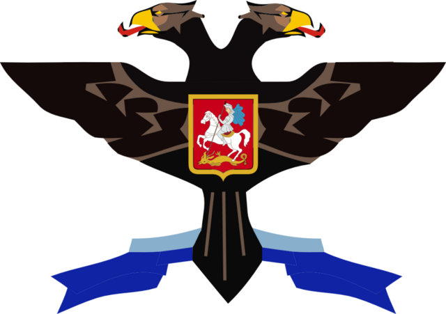 File:Russian state flag (1918-1920).png