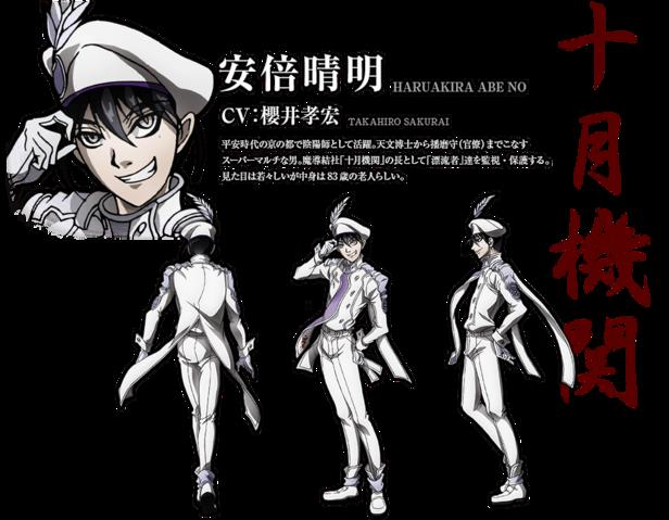 File:Abe no Seimei anime design.png