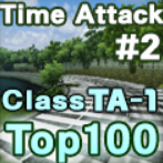 Avatar Time Attack2 TA-1 Top100