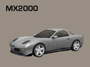 File:MX2000.png