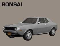 File:Bonsai.png