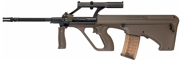 File:Steyr AUG - Austrian Army Version - 5.56x45mm.png