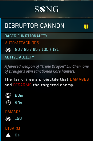 File:Disruptor cannon gear.png