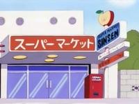 Super Market Sinsen
