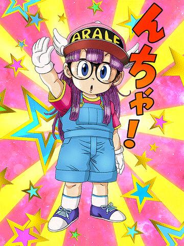 File:Arale 7.jpg