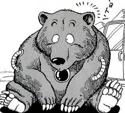 File:Bear manga2.jpg