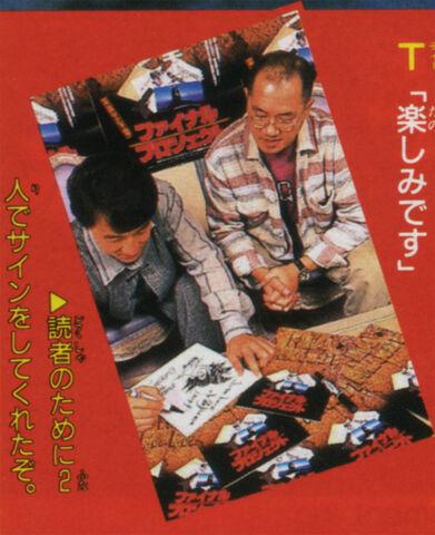 File:Akira Toriyama and Jackie-Chan by goku6384.jpg