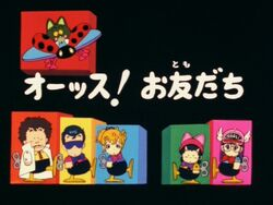 DrSlump-Episode001 307
