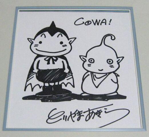 File:Akira Toriyama Autograph 5 by goku6384.jpg