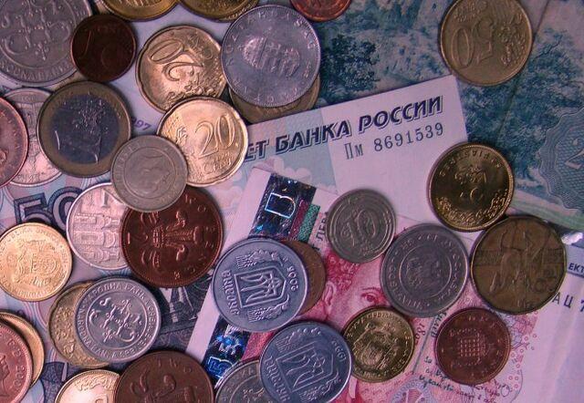 File:Currency.jpg