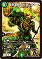 Guerrilla Launcher, Beast Army