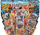 DMD-20 Super Victory Deck: Victorious Rising Dragon Sword Gaiohburn