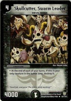 SkullcutterSwarmLeader