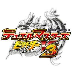 Duel Masters Victory V3 logo