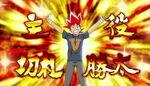 Duel Masters VSRF - Episode 51