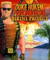 Duke2 bikini project.jpg