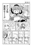 Sword Oratoria Manga Volume 5 Omake