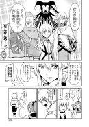 Sword Oratoria Manga Volume 5 Omake 4