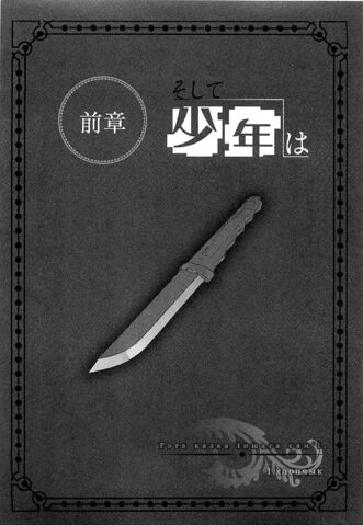 File:Sword Oratoria Volume 4 11.jpg