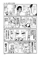 Sword Oratoria Manga Volume 2 Omake 2