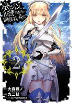 DanMachi Manga Volume 2