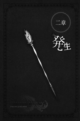 File:Sword Oratoria Volume 2 39.png