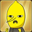 File:Earl of Lemongrab.png