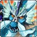 File:Sagara the Dragon Lord.png