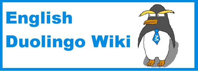 File:WikiBanner.png