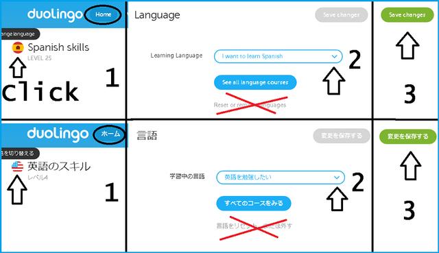 File:Wiki FAQ Course Change Language.png