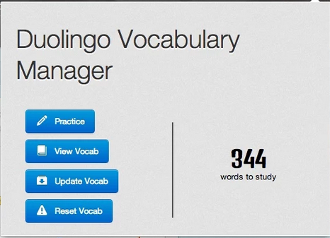 File:VocabManager.png