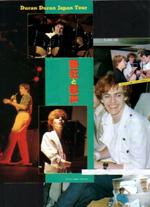 Duran duran japan tour 1982 magazine 1