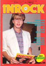 In-rock magazine japan duran duran 2 84